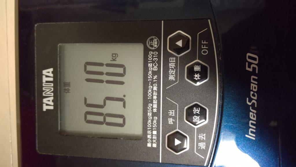 41歳おっさんが糖質制限ダイエットを始めました。2日目。まだ・・まだだだ!