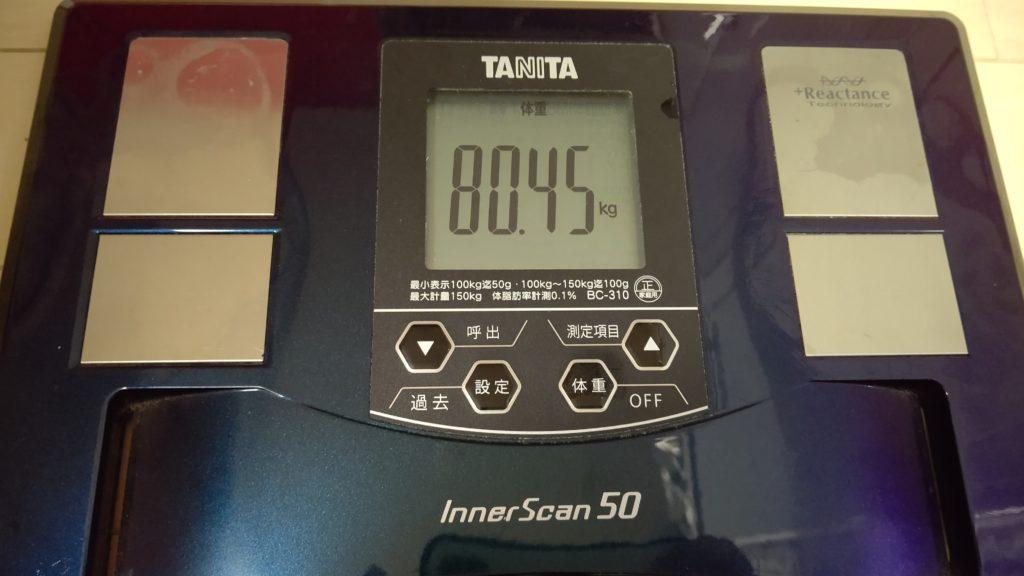 41歳おっさんが糖質制限ダイエットを始めました。22日目。新たな戦いじゃボケ!