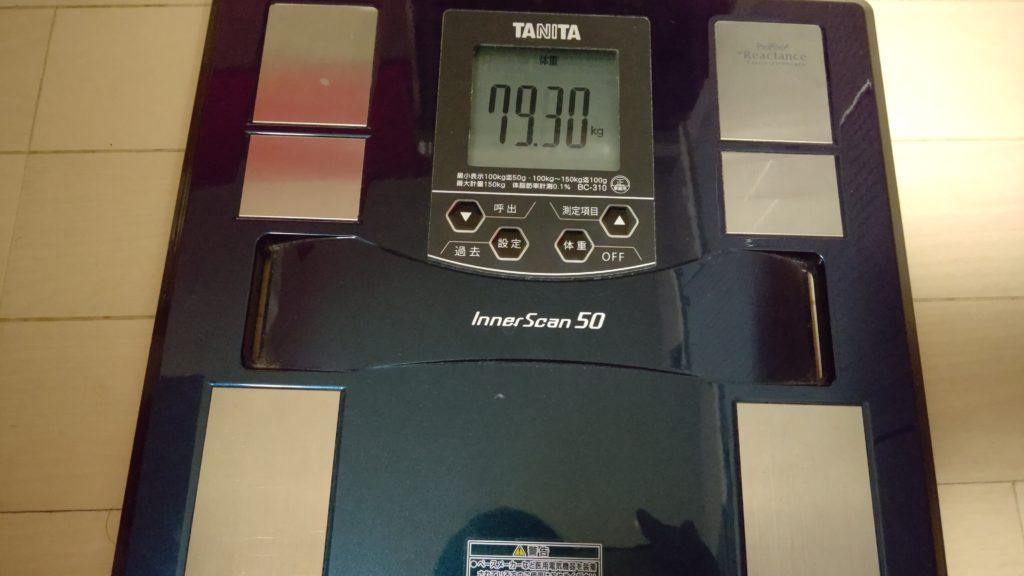 41歳おっさんが糖質制限ダイエットを始めました。32日目。さぁ78kgへ行かせてもらおうか