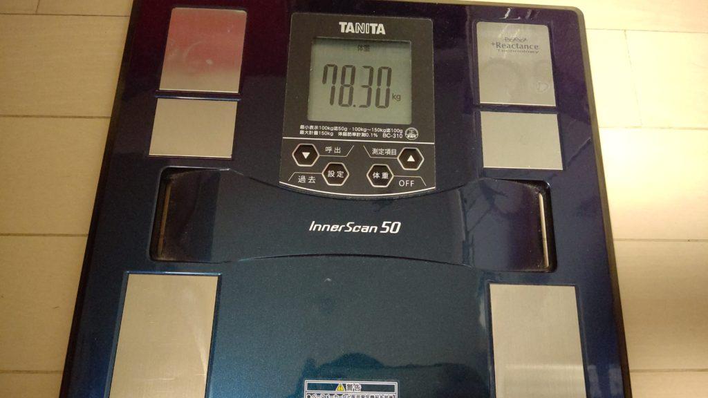 41歳おっさんが糖質制限ダイエットを始めました。48日目。ようやく戻ってまいりました