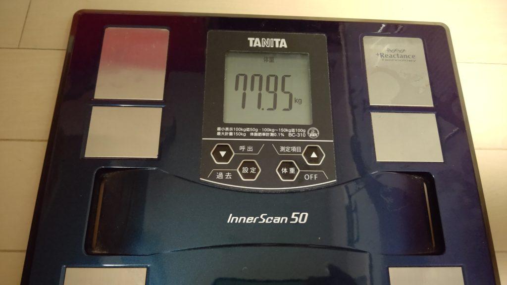 41歳おっさんが糖質制限ダイエットを始めました。49日目。きたぞきたぞきたBY SAGA2アポロン